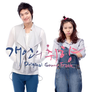 Lyric-Younha-말도 안돼-OST-Personal-Taste-download-free-lyric-mp3