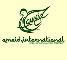 Omeid International