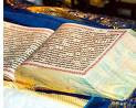 SIRI GURU GRANTH SAHIB - COMPLETO EN ESPAOL