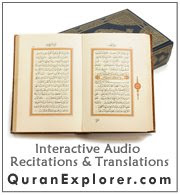 AL QURAN