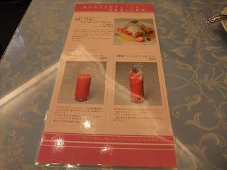 五感北浜本館のジュースのメニュー