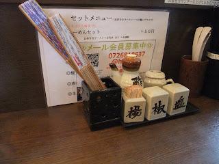 彩色ラーメン高槻本店の夏の限定ラーメン、冷やしラーメン