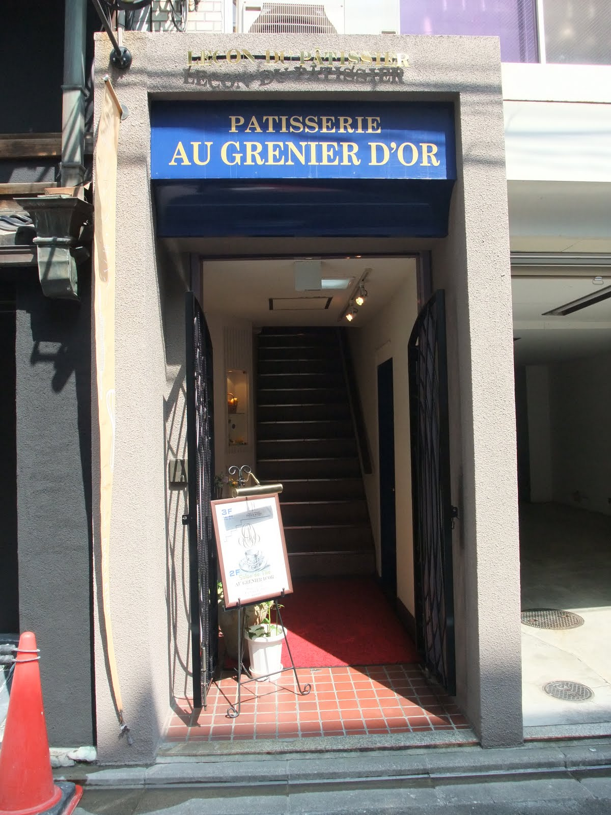 Make biotechnology on your time salon de the au grenier d for Salon biotech