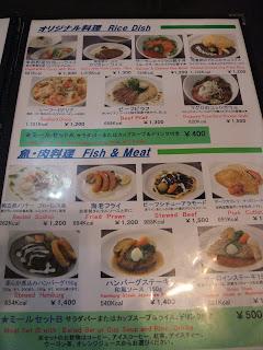 品川プリンスホテル CafeRestaurant 24 メニュー