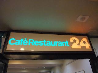 品川プリンスホテル CafeRestaurant 24