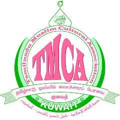 TMCA - Kuwait Online