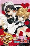 Currently Watching- Kaichou Maid Sama