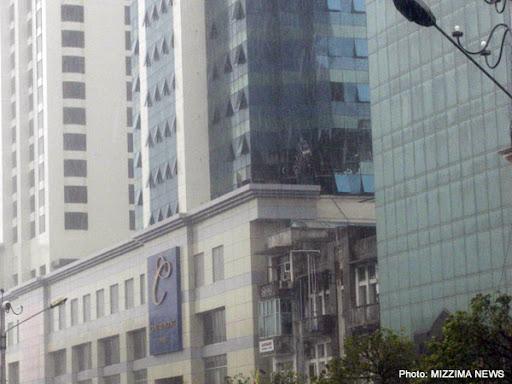 Yangon, Centre Point Plaza