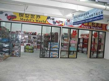 For entrepreneurs: The retail outlets are available for sale or rent.