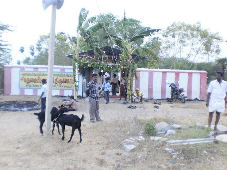 Sri Madurai Veeran