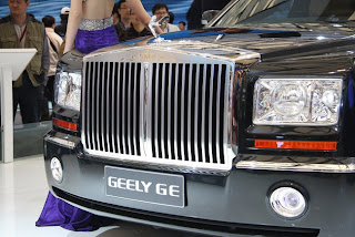 китайский Rolls-Royce