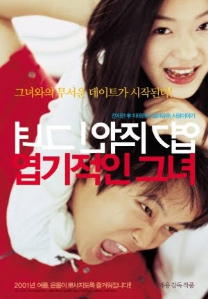 Korean Funny Movie - My Sassy Girl