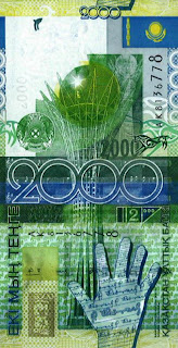 ᐈ Деньги рубли картинка и фото деньги рубли скачать