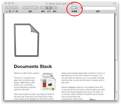 how to merge pdf files mac snow leopard