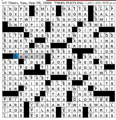 Add-a-letter! Done badly the add-a-letter puzzles feel painful and lazy. Done well they are minimalist wonders where the resulting phrases are snappy ...  sc 1 st  Rex Parker - blogger & Rex Parker Does the NYT Crossword Puzzle: September 2008 25forcollege.com
