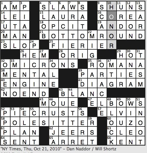 Beyond reproach crossword