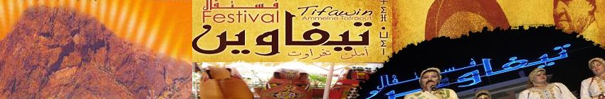 festival tifawin tafraout 2010