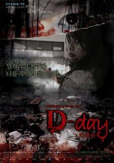 Terror asiatico rmvb calidad DvdRip muchas peliculas Day_cover