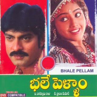 Bale Pellam Songs Free Download