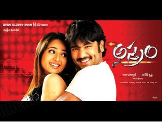 Astram Mp3 Songs Free download