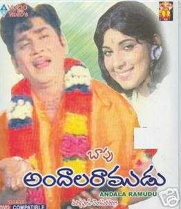 Andala Ramudu (Old) Songs Free Download