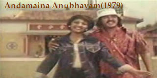 Andamaina Anubhavam Mp3 Songs Free Download