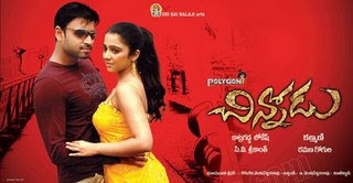 Chinnodu Mp3 Songs Free Download