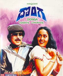 Donga Mp3 Songs Free Download