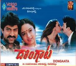 Dongata Songs Free Download
