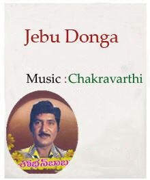 Jebu Donga (Old) Songs Free Download