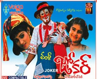 Joker Songs Free Download