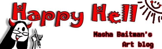 Happy Hell