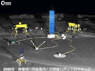 Dibujo conceptual de una base lunar robótica