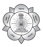Sathya Sai Seva Org. Logo
