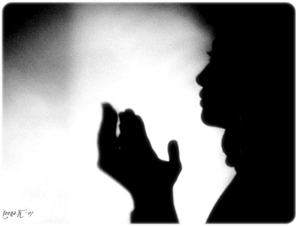 Doa Penawar Rasa Pesimis dan Merasa Sial