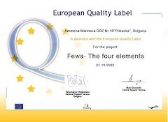 Еропейски знак за качество - 2010