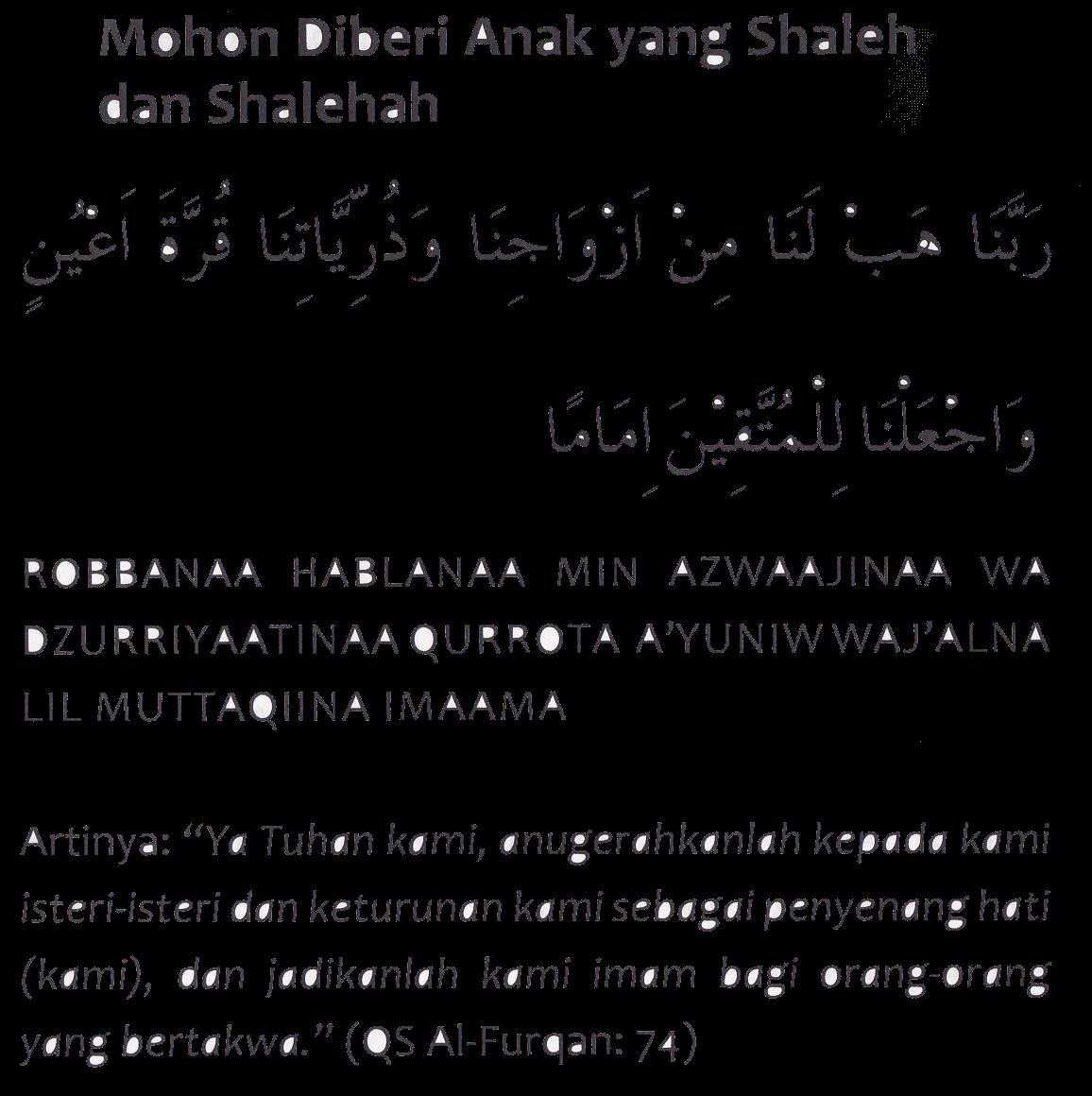 penjaga qur 39 an doa mohon diberi anak yang sholeh dan sholehah