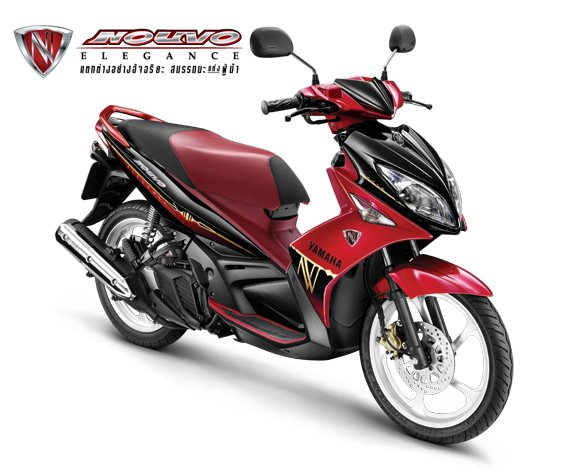 Modifikasi Yamaha Fino 2014
