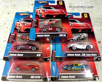 FR: 090403-Carrefour-MV | Toy Cars Collector Malaysia v2.0
