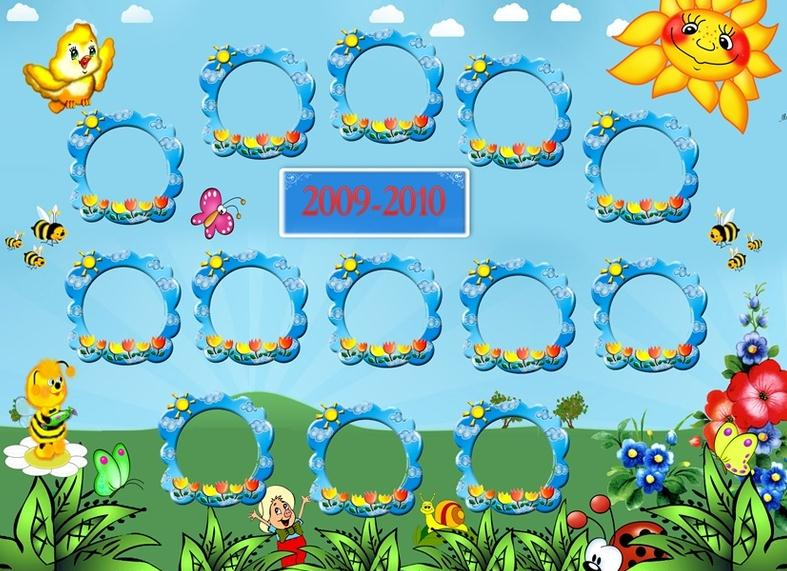 Orlas infantiles orla pictures to pin on pinterest - Hacer cabecero infantil ...