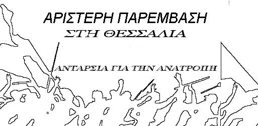 http://2.bp.blogspot.com/_fdN6P-RHggw/TMQ01JWFBxI/AAAAAAAAABE/sq023qN6ey0/s1600/stamp-logo+ar+parem+copy2.jpg