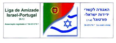 israel liga