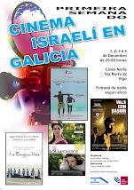 1ª Semana do Cinema Israelí en Galicia