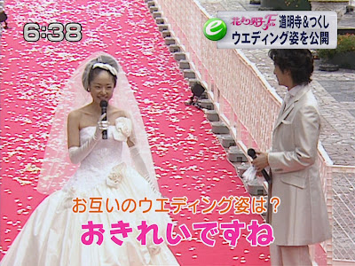 and matsumoto jun dating