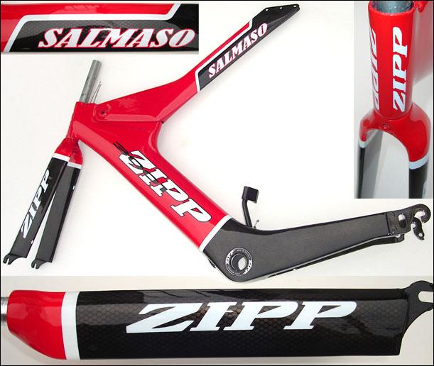 Zipp carbon 3001