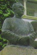Emilio Luque (Médico)
