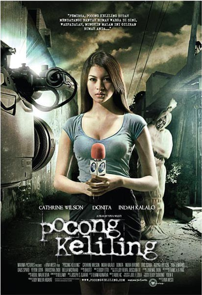 Pocong Keliling (2010)