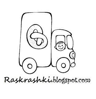 разукрашки для малышей машины