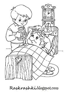 Малыш и Карлсон раскраска для детей из мультика