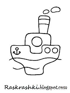 Разукрашка Кораблик